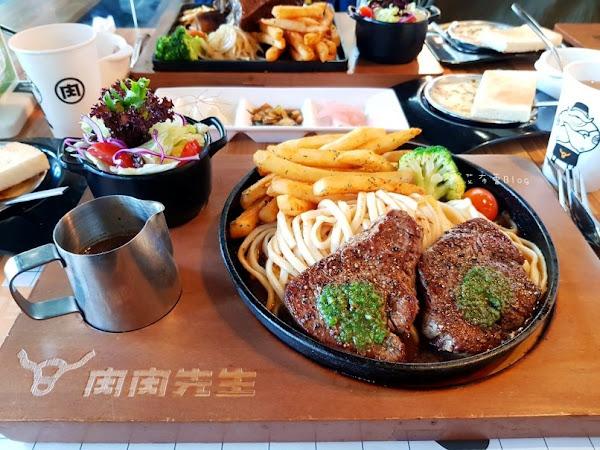 肉肉先生 最強牛排專賣~肉肉饗宴,還有自助BAR吃到飽!!