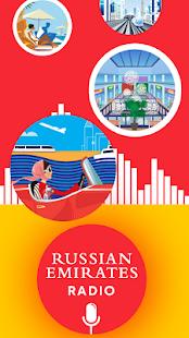 Download Radio Russian Emirates For PC Windows and Mac apk screenshot 1