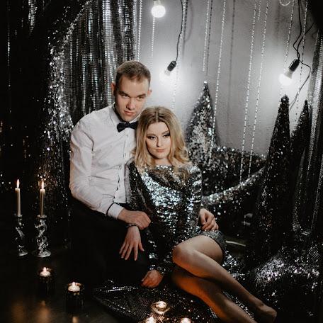 Wedding photographer Darina Sirotinskaya (Darina19). Photo of 04.12.2017