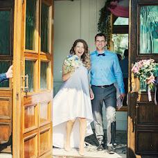 Wedding photographer Elizaveta Efimova (efimovaelizavet). Photo of 22.10.2015