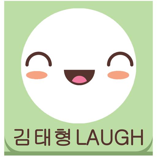 Taehyung Laugh