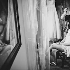 Fotografo di matrimoni Tiziana Nanni (tizianananni). Foto del 19.07.2018