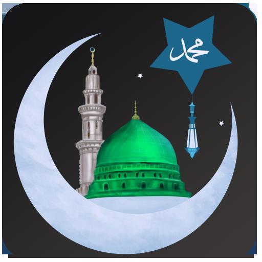 Islamic Video Status 🕌 - Apps on Google Play