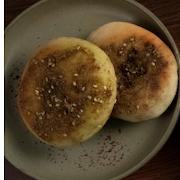 Za'atar Lebanese Pastry