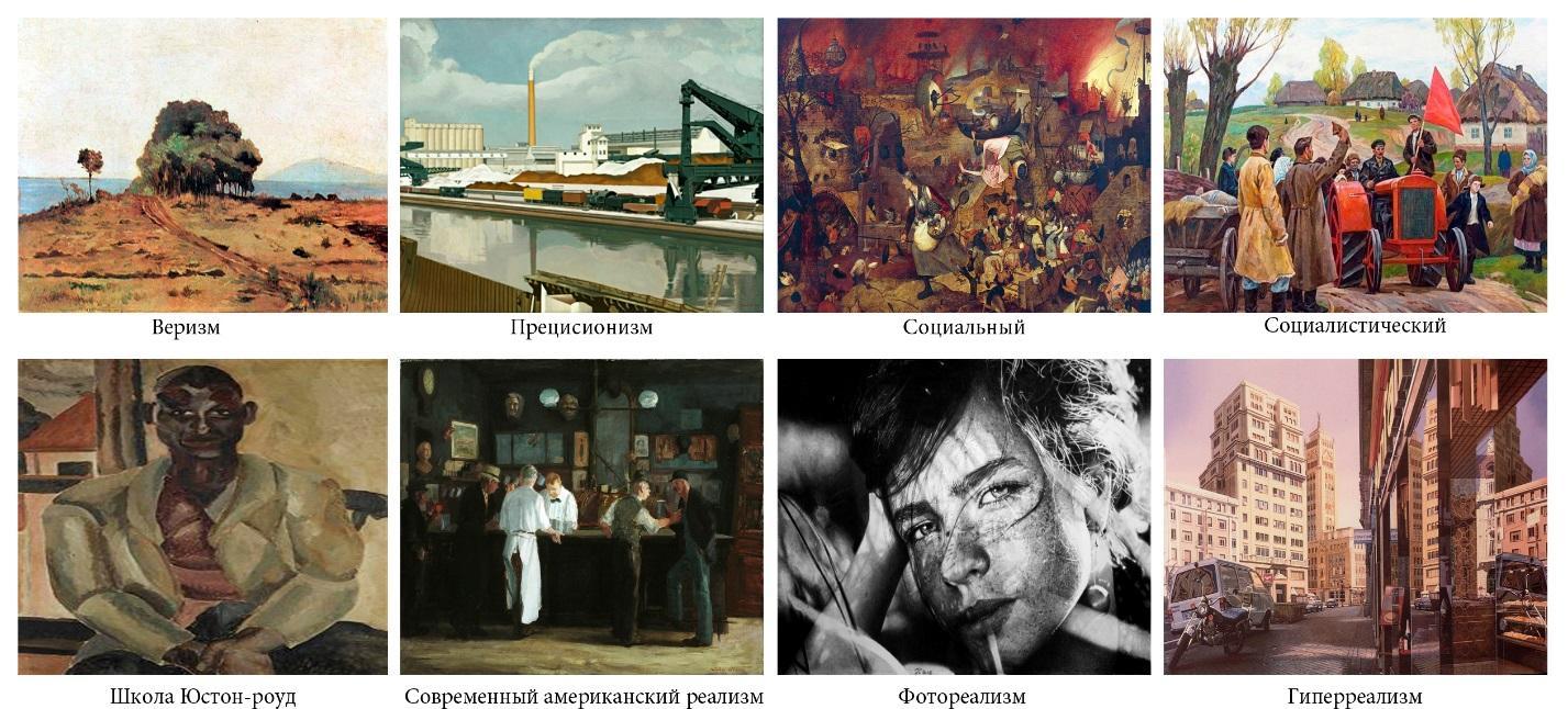 C:UsersПользовательDesktopСборка фото.jpg