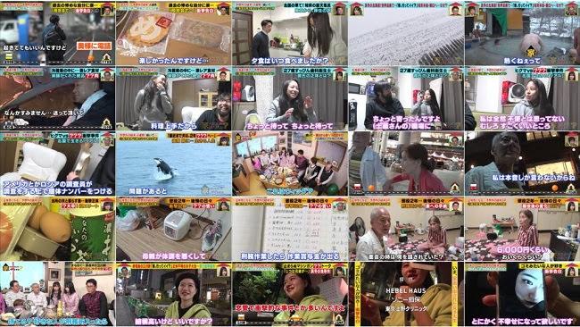 200325 (720p) Ie Tsuite Itte Ii Desu ka (Saito Kyoko Watanabe Miho)