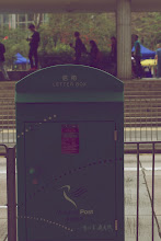 Photo: P is for Post
