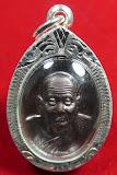 หลวงพ่อทวดเหรียญทองแดงเสาร์5ปี53ลองฟันพิมพ์เล็กเลี่ยมเงิน