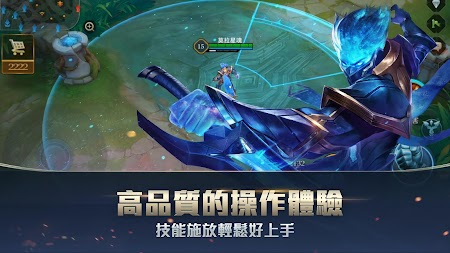 Garena 傳說對決 - 戰場 2.0 APK screenshot thumbnail 4