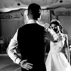 Bryllupsfotograf Lesha Pit (alekseypit). Bilde av 11.11.2018