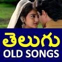 Telugu Old Hit Songs icon
