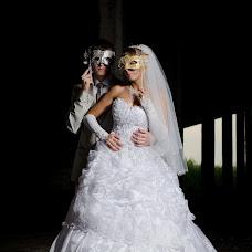 Wedding photographer Konstantin Malykh (HappyGo). Photo of 14.12.2013
