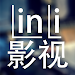 LinLi TV - free Chinese Movie, Chinese TV series icon
