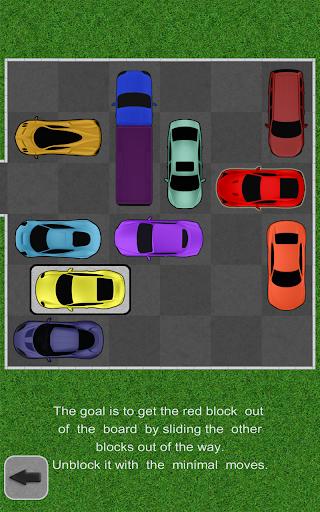 解鎖紅旗轎車! (無廣告) Unblock the car