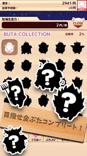 Piggy Clicker screenshots apkspray 5