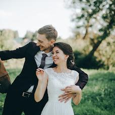 Wedding photographer Anna Mischenko (GreenRaychal). Photo of 30.01.2018