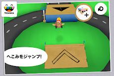トッカ・カー  (Toca Cars)のおすすめ画像2
