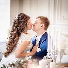 Wedding photographer Mariya Khorzunova (maria-sky). Photo of 04.06.2017