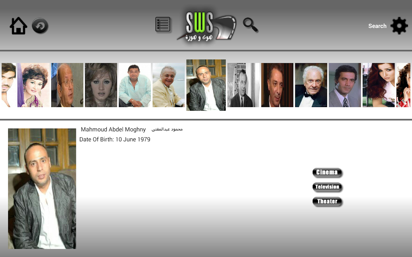 Sotwesoora Arabic Movies- screenshot
