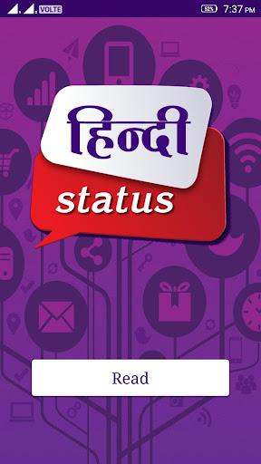 Hindi Status Aplikácie (APK) na stiahnutie zadarmo pre Android/PC/Windows screenshot