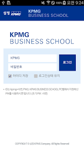 KPMG BUSINESS SCHOOL 모바일 - náhled