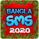 Download Bangla sms 2020 বাংলা এসএমএস For PC Windows and Mac