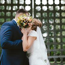 Wedding photographer Mariya Lebedeva (MariaLebedeva). Photo of 07.09.2017