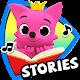 Best Kids Stories: bedtime + (app)