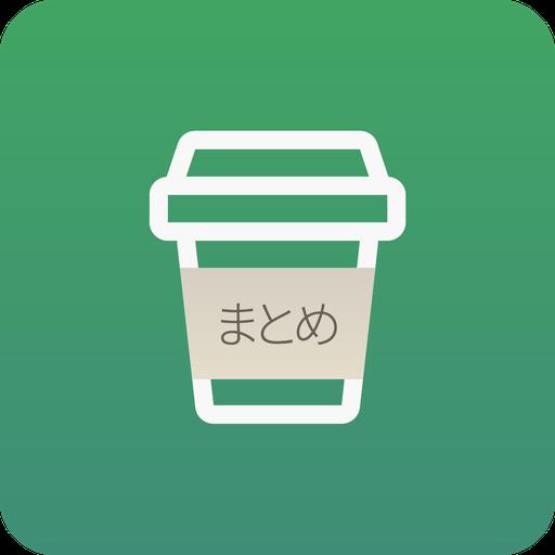 新聞App まとめ for スタバ(スターバックス) LOGO-3C達人阿輝的APP