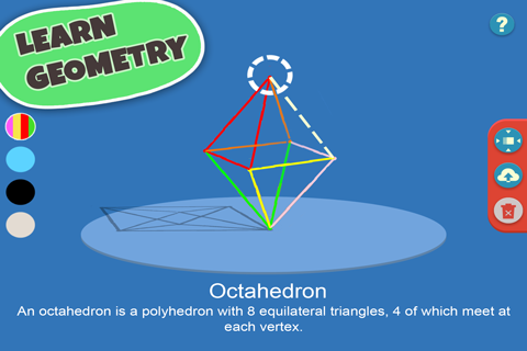 DRAW 3D JUNIOR :LEARN GEOMETRY- screenshot