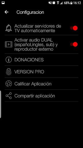 Gnula 20.1 screenshots 2