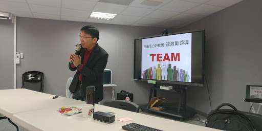 12月份每月論壇-談激勵領導與校園危險處理-唐有毅校長