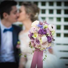 Wedding photographer Bogdan Bucur (alexbogdanfoto). Photo of 06.02.2018