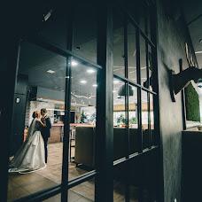 Wedding photographer Yana Krutko (YanaKrutko18). Photo of 14.05.2016