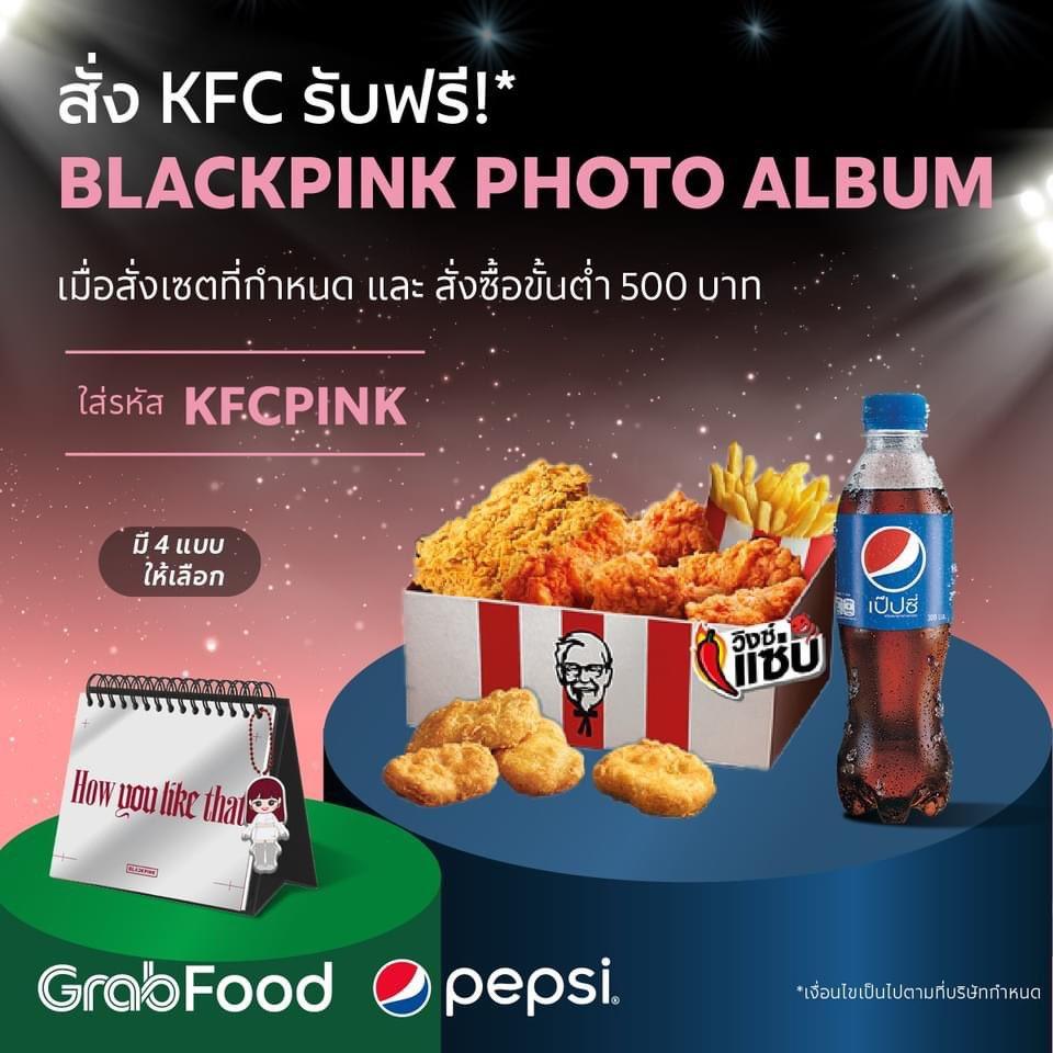 blackpink thailand meal 1