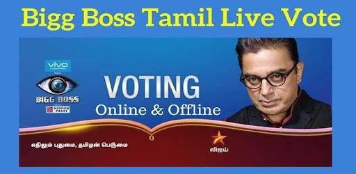 ✅ Bigg Boss Tamil Voting Star Vijay tv Online ✅ 8 2 apk