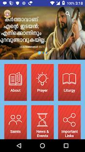 Thamarassery Diocese - náhled