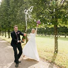 Wedding photographer Marina Zyablova (mexicanka). Photo of 27.12.2017