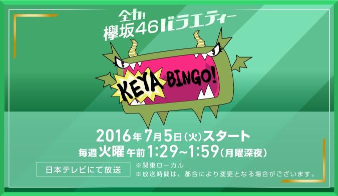160704 欅坂46 – KEYABINGO! ep01