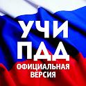 Билеты ПДД 2021 + Экзамен ГИБДД РФ от УчиПДД icon