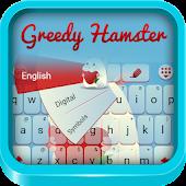 Greedy Hamster Keyboard