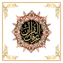The Glorious Quran (Official) icon