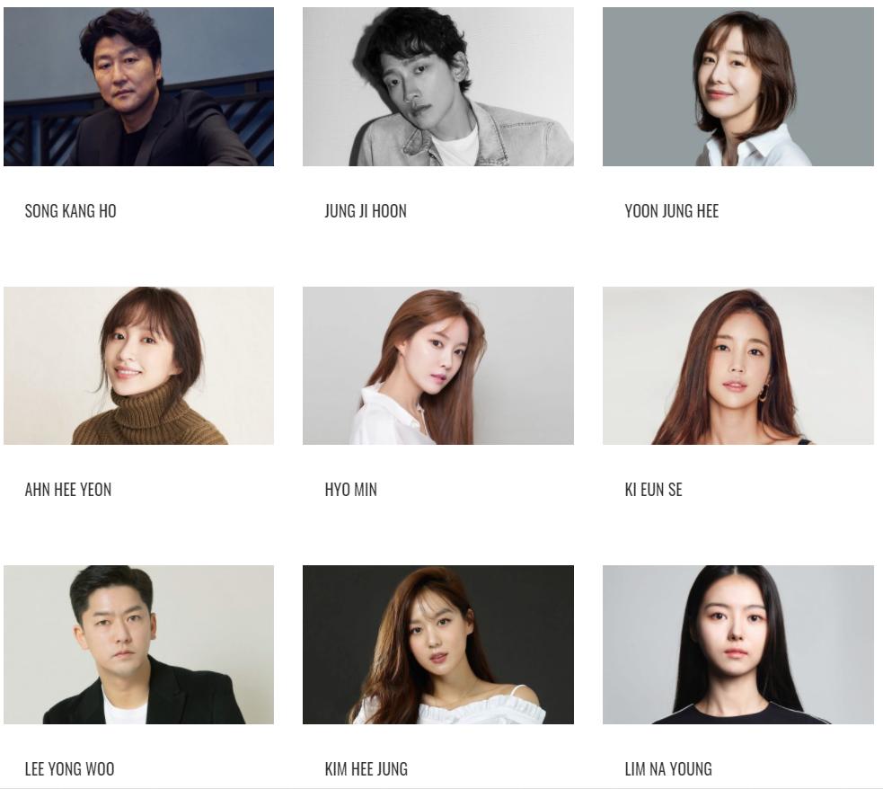 sublime artist agency actors