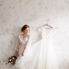 Wedding photographer Yuliya Talan (talan). Photo of 04.05.2016