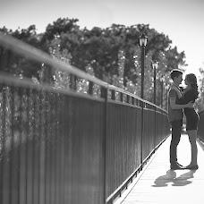 Wedding photographer Yuliya Peregudova (Fleurty). Photo of 26.05.2015
