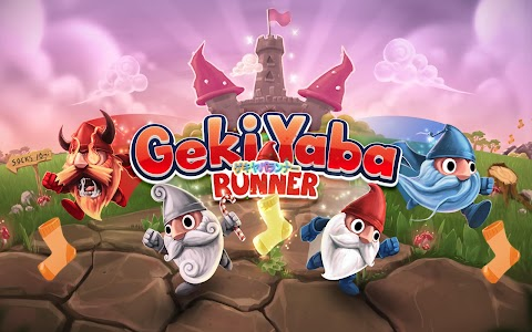Geki Yaba Runner screenshot 8