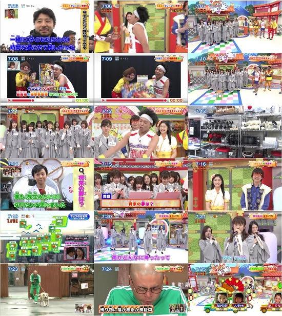 (TV-Variety)(720p) 乃木坂46 – おはスタ 180115
