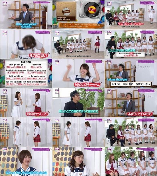 (TV-Variety)(720p) 乃木坂46えいご(のぎえいご) ep03 150830