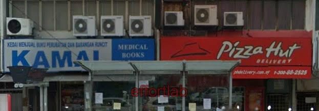 kamal-medical-books-supplies-bookstore-jalan-pahang