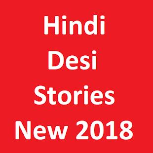 2017 Night Stories - náhled